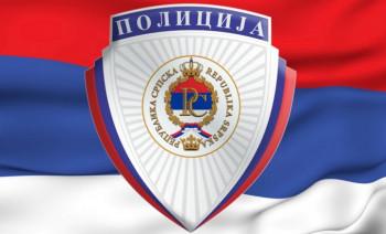 MUP RS: Dan Republike proslaviti dostojanstveno i u miru