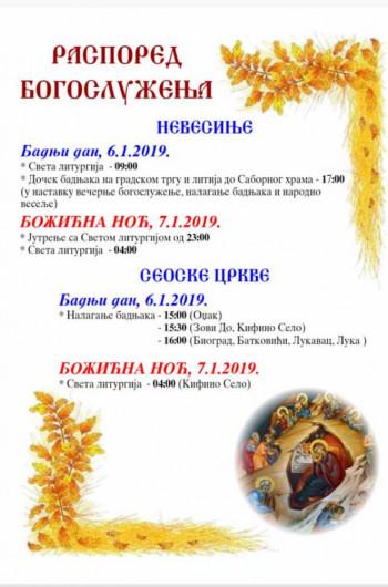 Nevesinje: Raspored bogosluženja za Badnji dan i Božić