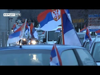 REPUBLIKO SRPSKA SREĆAN TI ROĐENDAN: Veličanstveno i dostojanstveno u Trebinju (VIDEO)