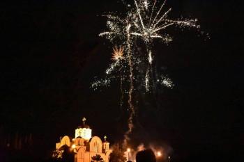 Grad Trebinje: Čestitka povodom Pravoslavne Nove godine