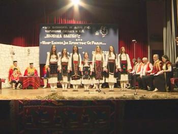 Povodom Božića i Dana Republike u Bileći održan tradicionalni koncert