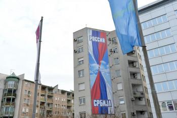 Београд на ногама, стиже Путин