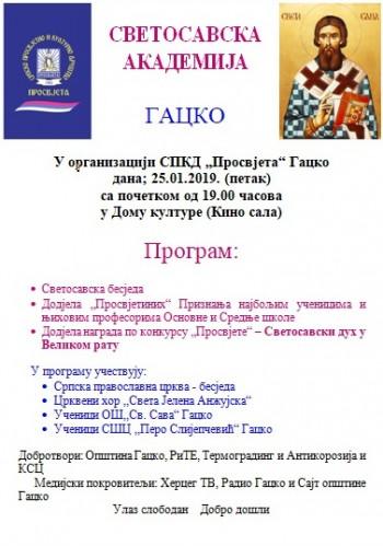 Gacko: U petak Svetosavska akademija