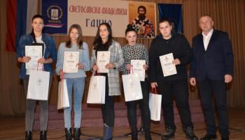 Gacko: Održana Svetosavska akademija
