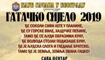 Najava: 9. Gatačko sijelo u Beogradu
