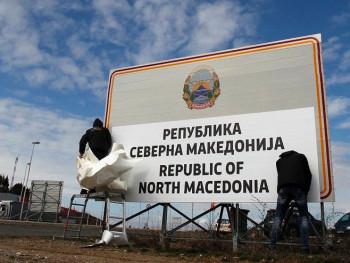 Na graničnom prelazu table sa novim nazivom Makedonije