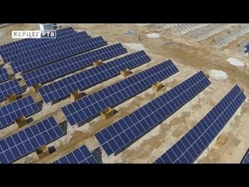 Trebinje: Elektroprivreda RS planira izgradnju solarne elektrane (VIDEO)