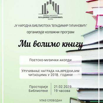 Mi volimo knjigu: Poetsko-muzički akordi u Narodnoj biblioteci u Bileći