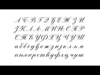 Борба за очување српског језика задатак свих (ВИДЕО)