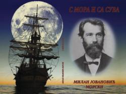 Milan Jovanović – Morski: Spojio Banat i Hercegovinu
