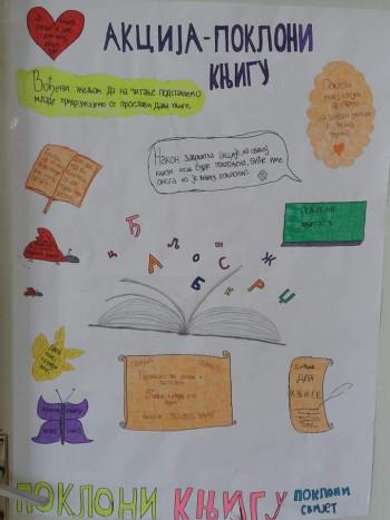 Bileća: Povodom 2. marta akcija 'Pokloni knjigu'