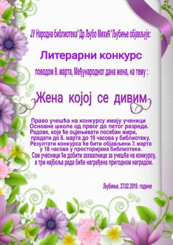 Ljubinje: Literarni konkurs povodom Dana žena