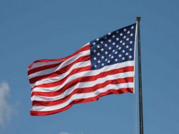 Amerika najmoćnija zemlja svijeta, Srbija na 52. mjestu