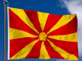 Makedonija: Institucije uskoro mijenjaju naziv, himna ostaje ista