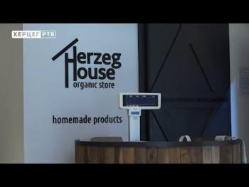 Otvaranje 'Hercegovačke kuće' uskoro u Banjaluci (VIDEO)