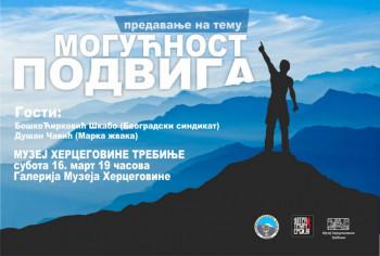 У суботу у Музеју Херцеговине предавање на тему 'Могућност подвига'