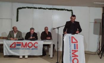 Dragan Milojević izabran za prvog čovjeka Demosa u Ljubinju