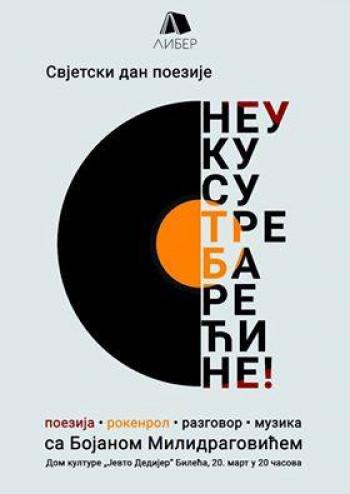 Bileća: Poetsko-muzički performans povodom Međunarodnog dana poezije