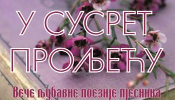 Gacko: Veče poezije 'U susret proljeću'