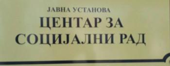 Centar za socijalni rad Bileća: Upozorenje i apel građanima da ne vjeruju nepoznatim licima