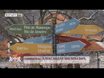 Trebinje: U Dučićevoj ulici putokazi do svjetskih metropola (VIDEO)