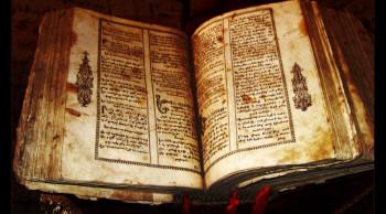 Otkriven katalog knjiga star 500 godina