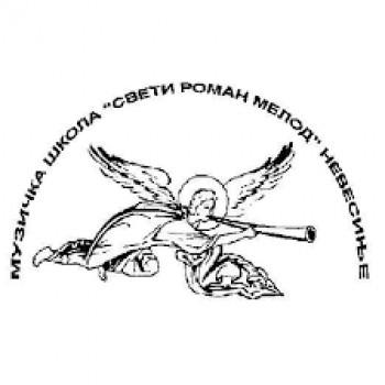 Prijave za festival 'Kol'ko snage Humska zemlja ima' do 30. aprila