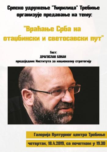 Najava: Predavanje 'Vraćanje Srba na otadžbinski i svetosavski put'