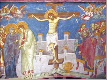 Српска православна црква обиљежава Велики петак