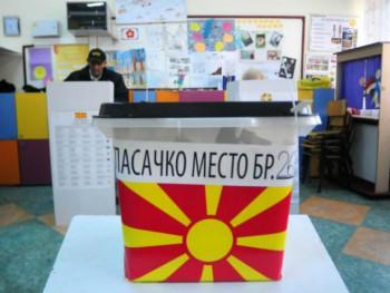 Грађани Сјеверне Македоније бирају предсједника