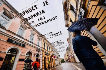 Citati ukrasili banjalučku Gospodsku ulicu