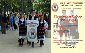 Najava: KUD Hercegovina domaćin 15. Sabora folkora