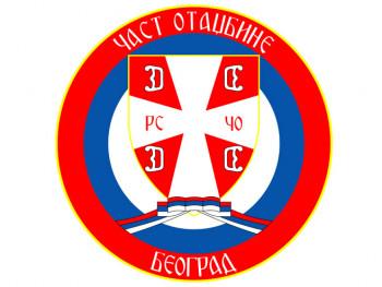 Čast otadžbine: Srbi protiv političke destrukcije i destabilizacije