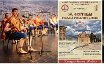 Trebinje domaćin polufinala i finala 26. Festivala guslara Republike Srpske