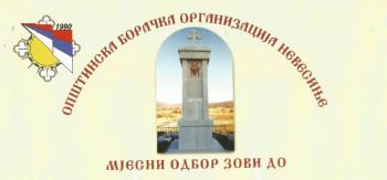 Nevesinje: Osvještanje spomenika u Zovom Dolu 26. maja