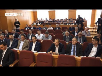 Grad Trebinje se kreditno zadužuje za nastavak investicija (VIDEO)