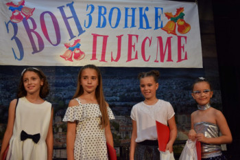 Вечерас јубиларни 20. фестивал Звон звонке пјесме