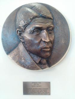 Otkrivena bista dr Arčibalda Rajsa u Beogradu