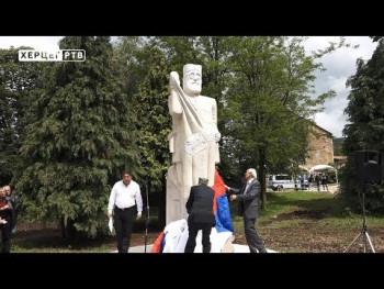 Билећа: Откривен споменик Дражи Михаиловићу (ВИДЕО)