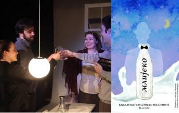 Najava: Predstava MLIJEKO Banjalučkog studentskog pozorišta