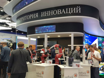 У Санкт Петербургу потписани уговори вриједни 44,6 милијарди евра