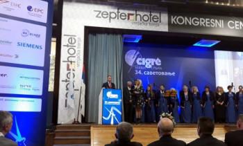 Признање за ЕРС на ЦИГРЕ Србија 2019.