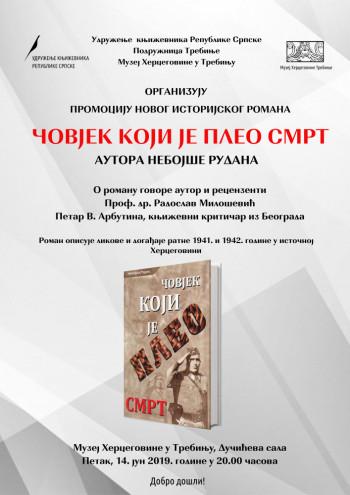Najava: Promocija knjige 'Čovek koji je pleo smrt'