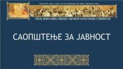 Saopštenje za javnost Eparhije zahumsko-hercegovačke i primorske povodom deložacije porodice Đurković