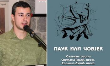 Promocija prve zbirke poezije Stefana Višekrune