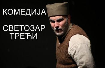 Komedija 'Svetozar Treći' pred trebinjskom publikom