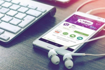 МУП РС у понедјељак представља 'chat bot' апликацију на виберу
