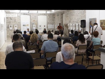 Predstavljen Zbornik radova 'Srpsko pisano nasljeđe i istorija srednjovjekovne Bosne i Huma' (VIDEO)