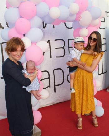 """Билећа: По први пут одржана """"Конференција беба"""""""