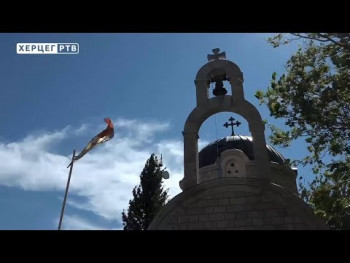 Bileća: U kasarni 'Bilećki borci' svečano obilježen Vidovdan (VIDEO)